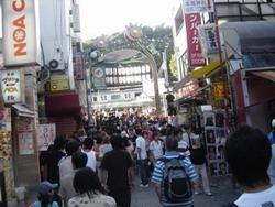 La rue de Tokyo