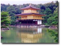 Le chez mois for Architecture japonaise contemporaine