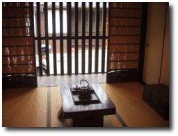 l 39 architecture japonaise mon trek au japon. Black Bedroom Furniture Sets. Home Design Ideas