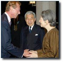 Couple impérial japonais