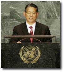Le Japon a L'ONU