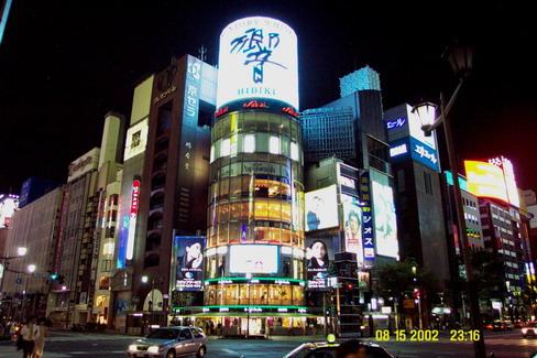 La rue Chuo de Ginza