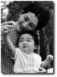 Mère japonaise