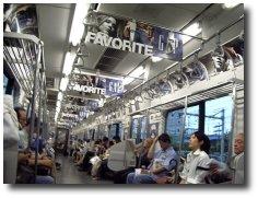 Le métro japonais