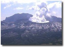 Volcan japonais