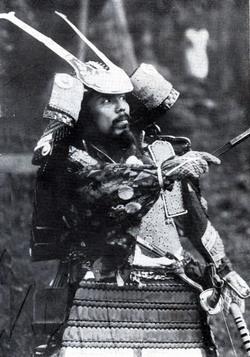 Un samouraï