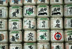Boites de saké