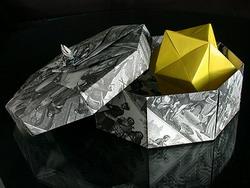 Papier cadeau en origami