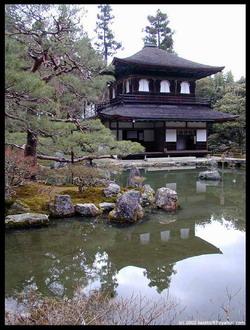 Un temple ancestral