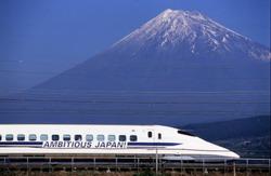 Le Shinkansen au mont Fuji