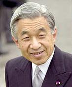 L'empereur du Japon
