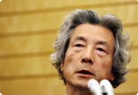 Le premier ministre du Japon