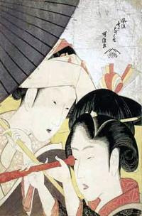 Manga populaire japonais