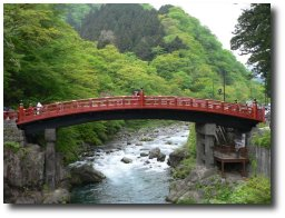 Le Shinkyo Bridge