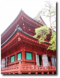 Sanctuaire Futara-san