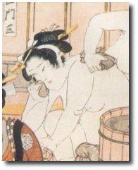 Bain d'une femme japonaise