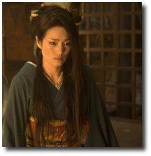 Femme au temps des samouraïs