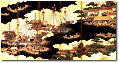 La flotte portugaise au Japon