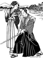 Le costume japonais